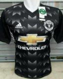 Jual Jersey Manchester United Away 2017/2018 Leaked