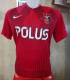 Jual Jersey Urawa Red Diamond Home 2017