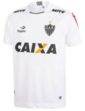 Jual Jersey Club Atletico Mineiro Away 2017
