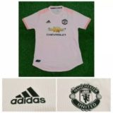 Jual Jersey Manchester United Away Climachil 2018/2019