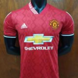 Jual Jersey Fantasy Manchester United Home 2019