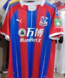 Jual Jersey Crystal Palace Home 2019/2020