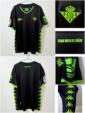 Jual Jersey Real Betis Away 2019/2020