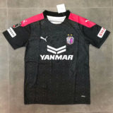 Jual Jersey Cerezo Osaka Away 2020