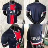 Jual Jersey PSG Home 2020/2021 Leaked