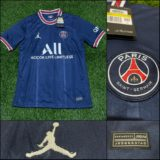 Jual Jersey New PSG Home 21/22